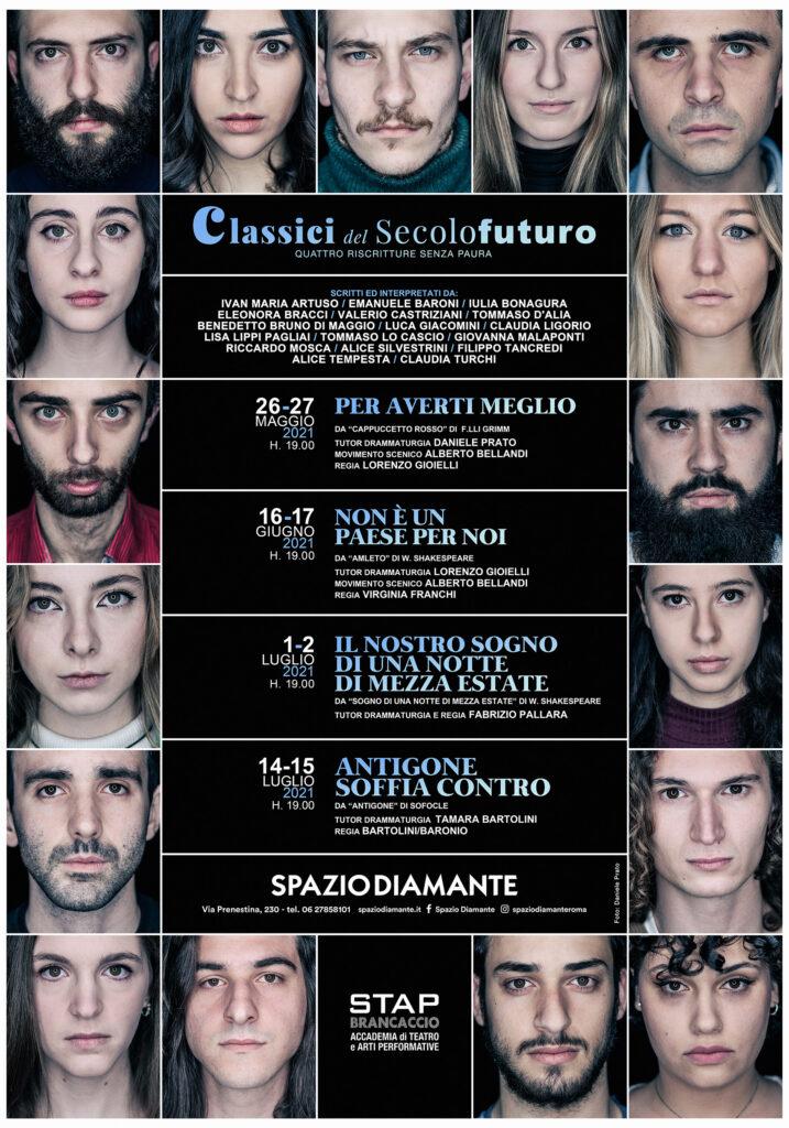 Locandina Classici del secolo futuro 2020-2021